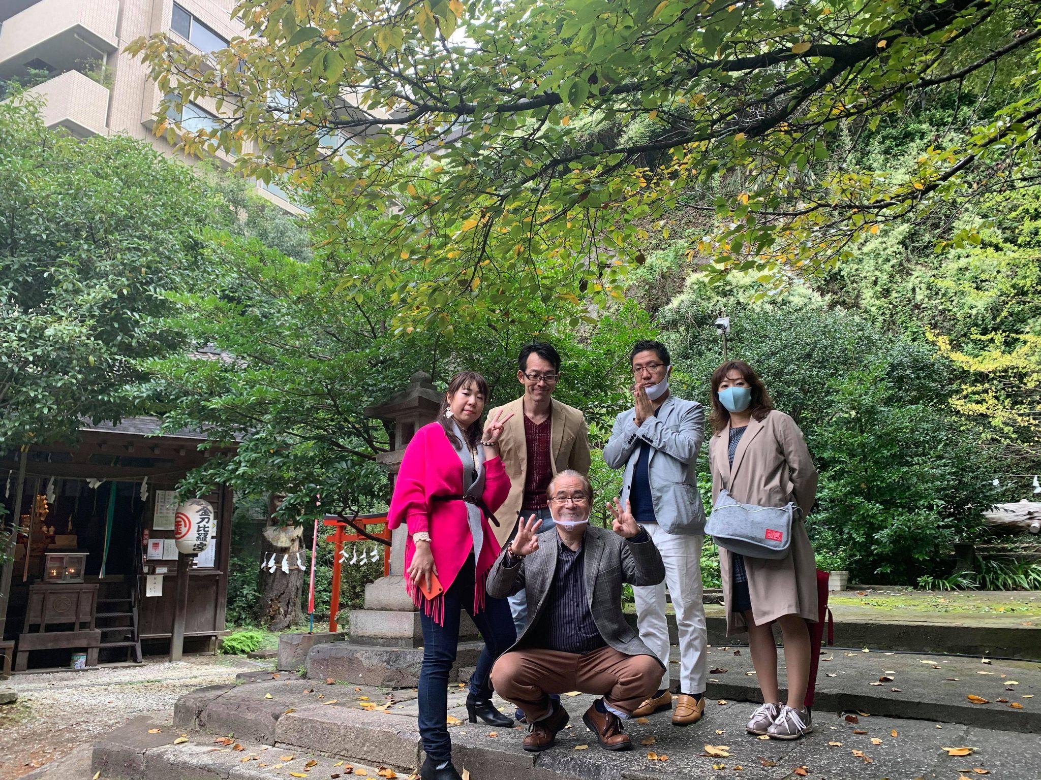 《神恩感謝》祝❶横浜のこんぴらさま+直会ランチ『大綱金比羅神社』さま